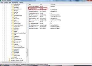Браузер не открывает страницы из-за проблем в реестре Windows