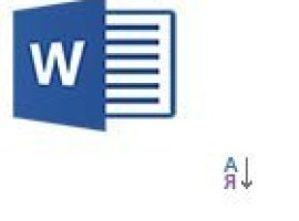 Как упорядочить список в Word 2013?