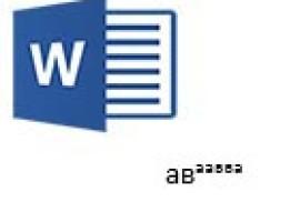Как поставить степень в Word?