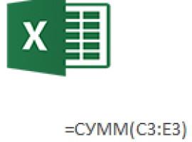 Как посчитать сумму в Excel с помощью формул