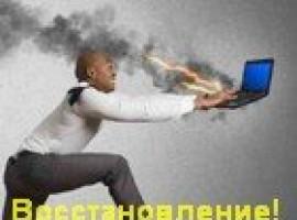 Как создать точку восстановления системы Windows 10 (в ручном режиме)