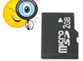 Компьютер не видит карту памяти: SD, miniSD, microSD