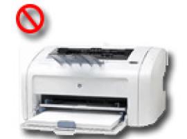 Почему не печатает принтер? Быстрое решение