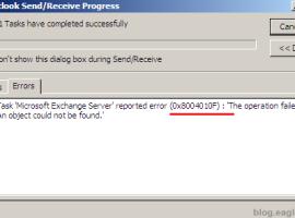 Электропочта это прежде всего Outlook. Как быть, если его «закоротило»?