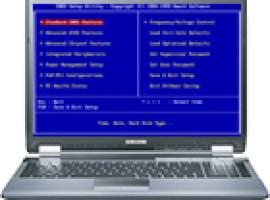 Как обновить БИОС на ноутбуке