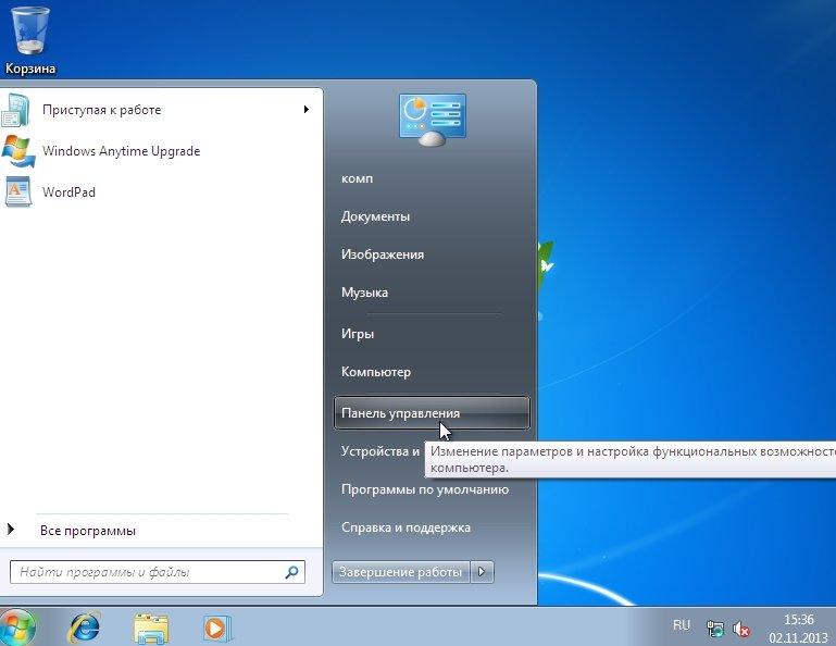 """Завершение установки windows 7. Меню """"пуск"""""""