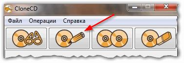Первая вкладка: создать образ, вторая - записать его на диск, третья копирование диска (редко-используемая опция), и последняя - стереть диск. Мы выбираем вторую!