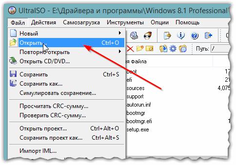 1-открытие образа ISO