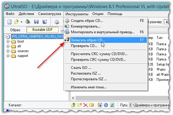 2-запись windws на диск