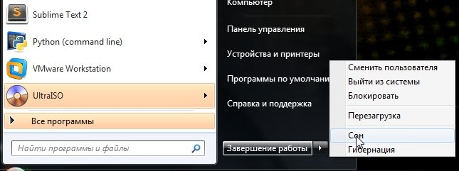_2013-11-05_22-02-44