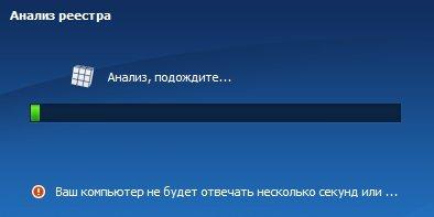 _2013-11-10_20-06-14