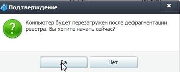 _2013-11-10_20-11-06