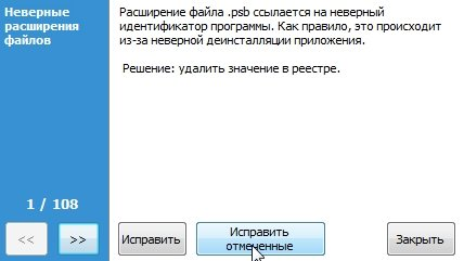 _2013-11-10_20-20-36