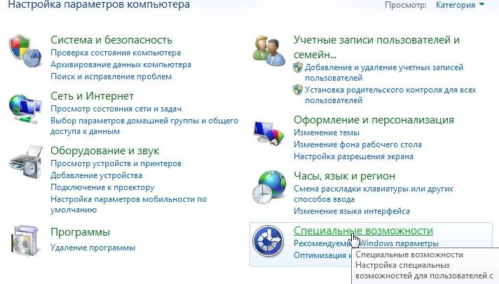 _2013-11-24_21-12-42