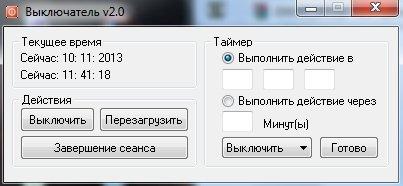 209042_off.zip - WinRAR_2013-11-10_11-41-18