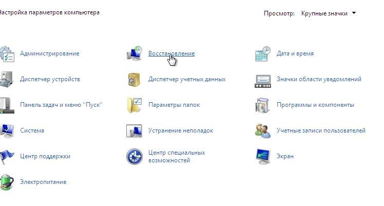 7 - Microsoft Virtual PC 2007_2013-11-04_16-02-22