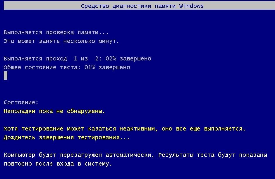 7 - Microsoft Virtual PC 2007_2013-11-17_21-11-06