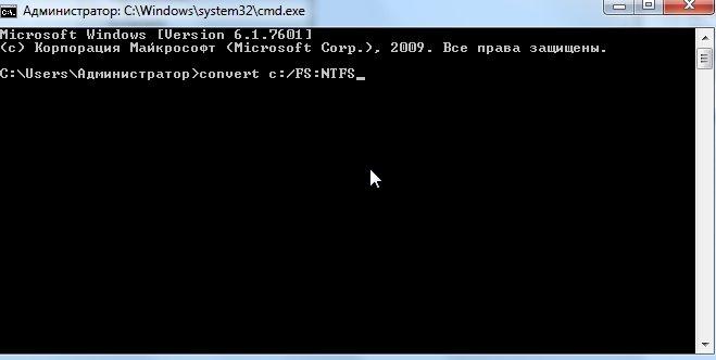 Администратор CWindowssystem32cmd.exe_2013-11-06_21-56-05