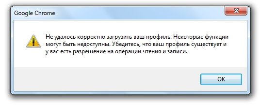 Без имени - Google Chrome_2013-11-23_15-15-14