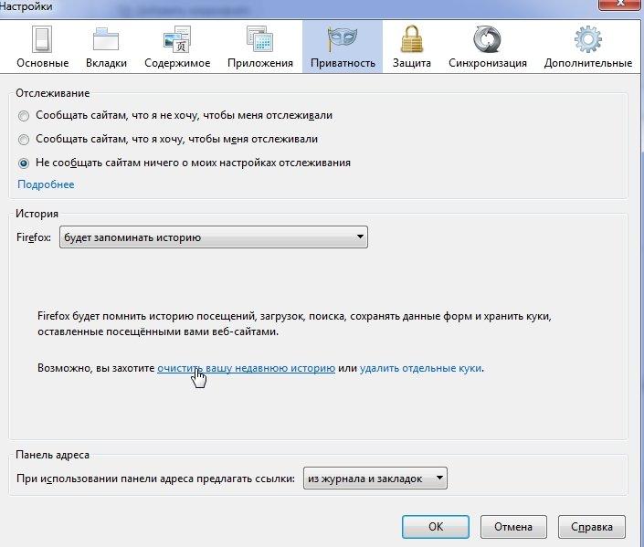 Добавить запись ‹ PCPro100.info — WordPress - Mozilla Firefox_2013-11-28_21-08-01