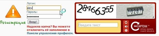 GOOD TRACKER  Главная - Google Chrome_2013-11-10_20-54-02