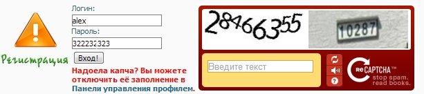 GOOD TRACKER  Главная - Google Chrome_2013-11-10_20-54-44