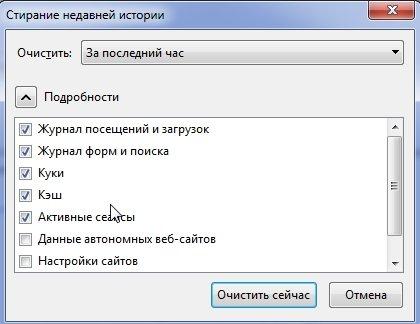Настройки_2013-11-28_21-08-10