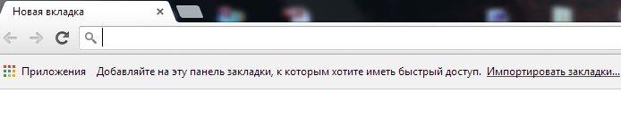 Новая вкладка - Google Chrome_2013-11-23_15-17-21