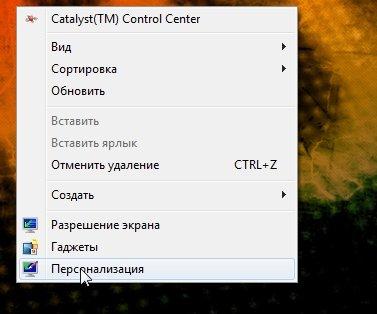 Program Manager_2013-11-25_20-05-29