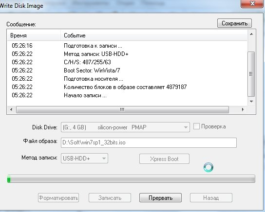UltraISO - DSoftwin7sp1_32bits.iso_2013-11-03_17-26-31