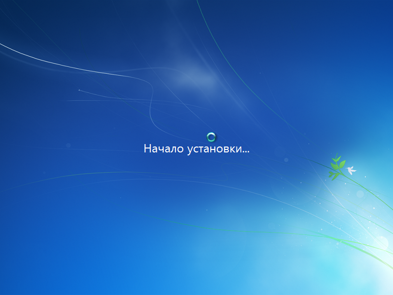Windows 7-2013-11-03-18-19-20