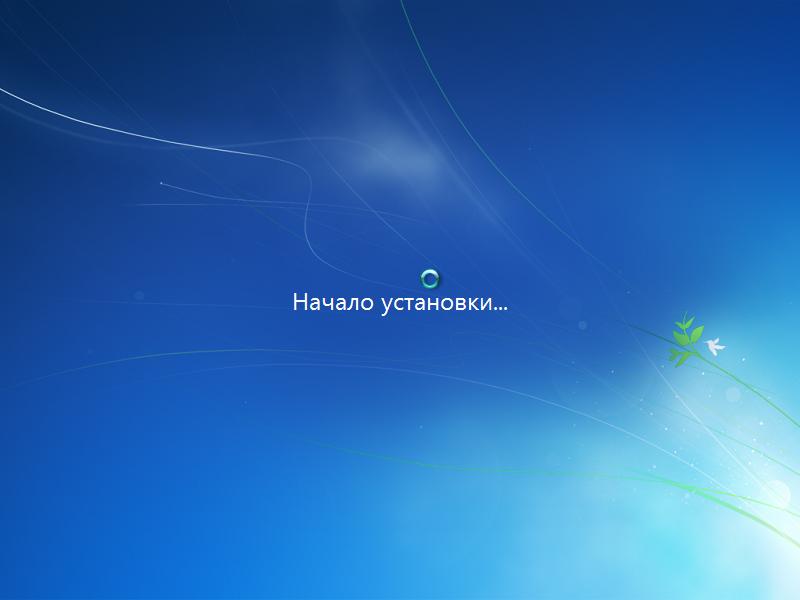 Windows 7-2013-11-03-18-19-20