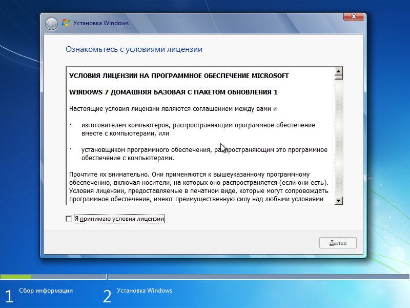 Windows 7-2013-11-03-18-19-46