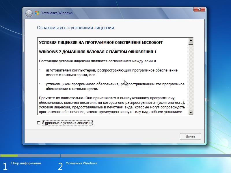 Windows 7-2013-11-03-18-19-46