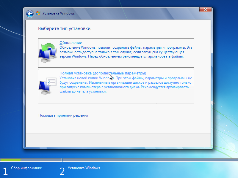 Windows 7-2013-11-03-18-19-54