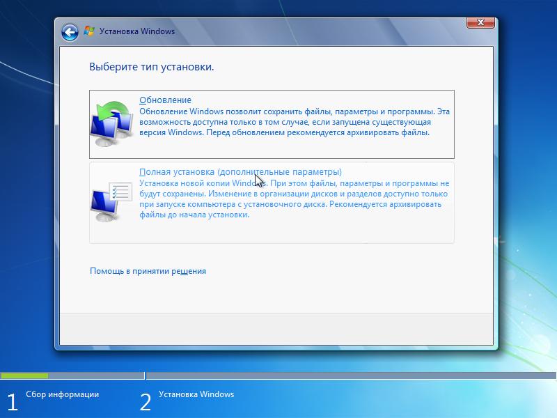 Windows 7-2013-11-03-18-19-54
