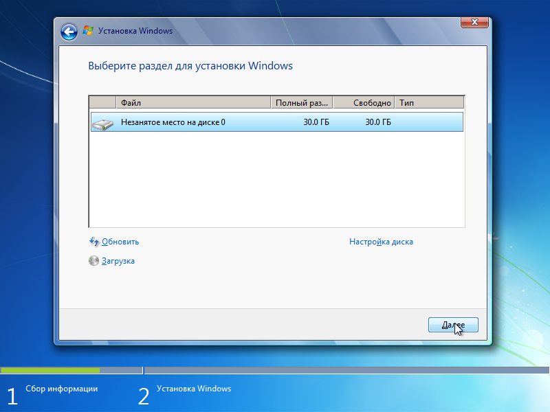 Windows 7-2013-11-03-18-20-00