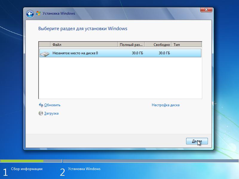 Windows 7-2013-11-03-18-20-00