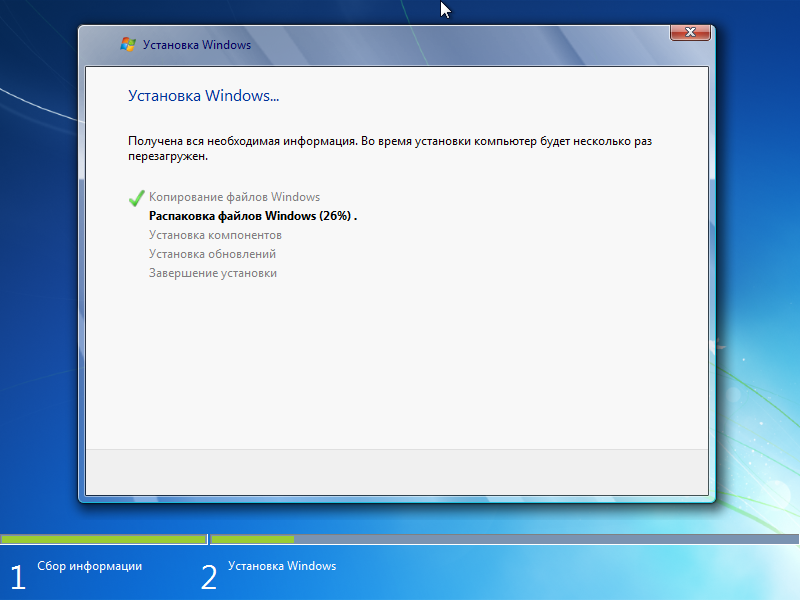 Windows 7-2013-11-03-18-24-32