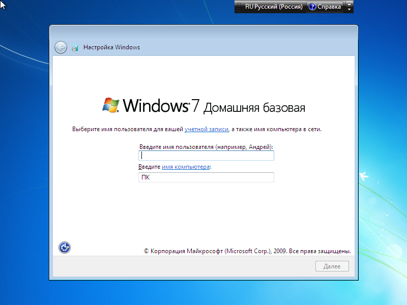 Windows 7-2013-11-03-18-42-12
