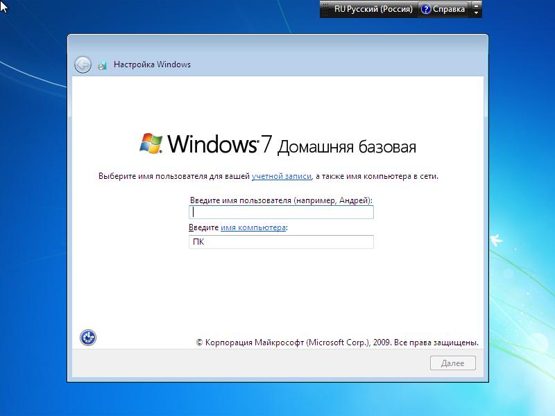 Windows 7-2013-11-03-18-42-12
