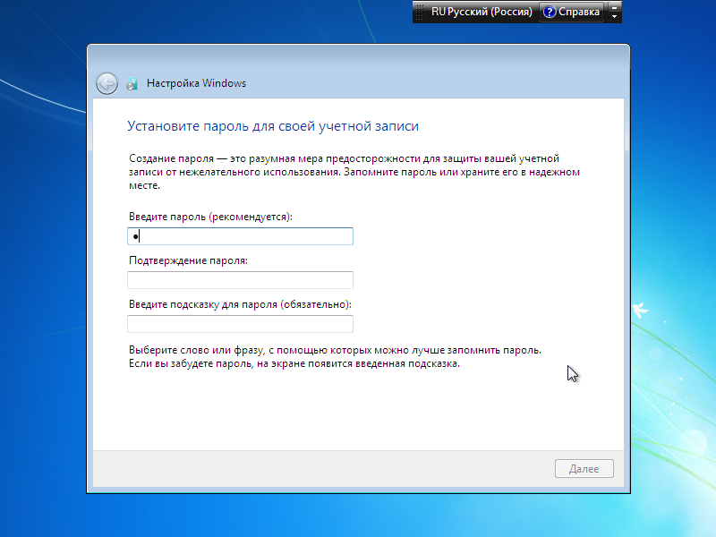 Windows 7-2013-11-03-18-42-25