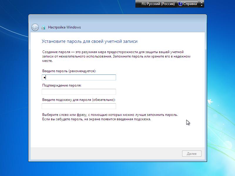 Windows 7-2013-11-03-18-42-25