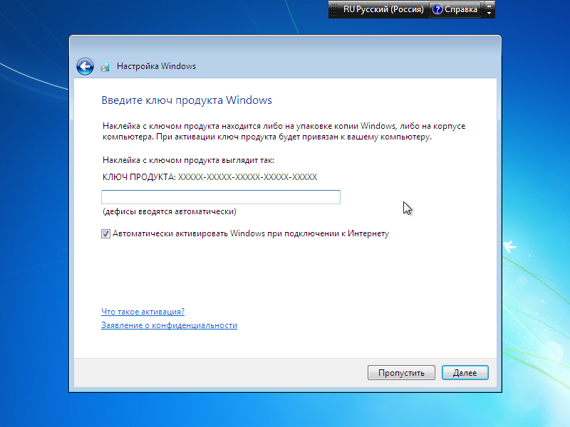 Windows 7-2013-11-03-18-42-31