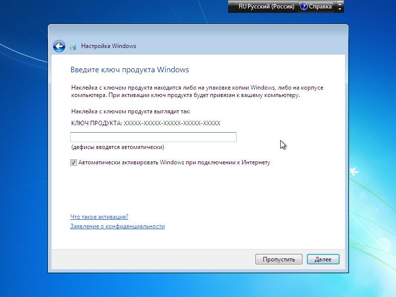 Windows 7-2013-11-03-18-42-31