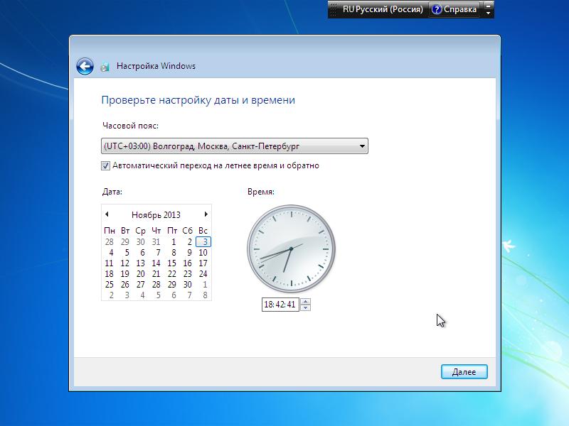 Windows 7-2013-11-03-18-42-41