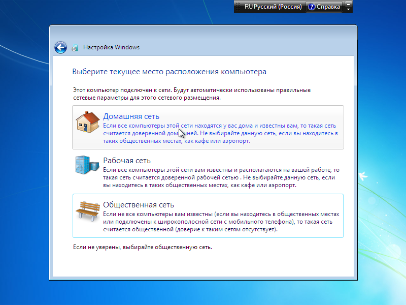 Windows 7-2013-11-03-18-42-46