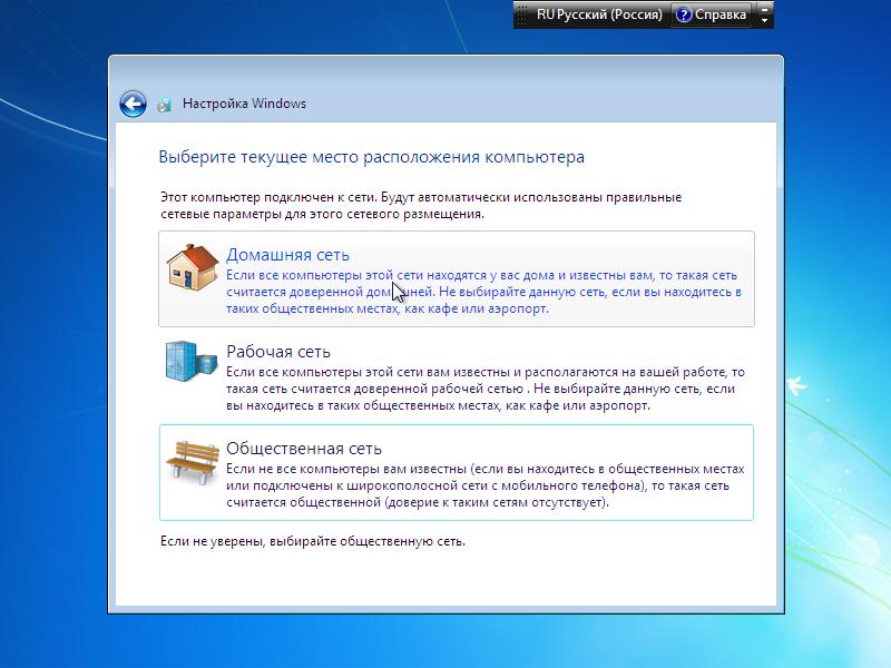 Windows 7-2013-11-03-18-42-46