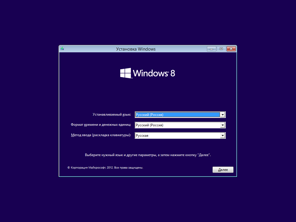 Windows 8 (2)-2013-11-09-21-14-34