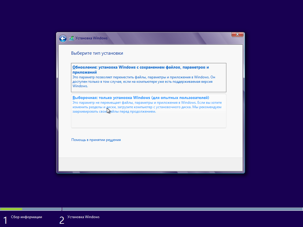 Windows 8 (2)-2013-11-09-21-15-33